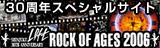 新宿LOFT30周年
