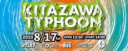 kitazawatyphoon