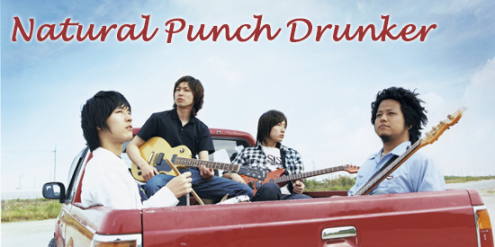 Natural Punch Drunker