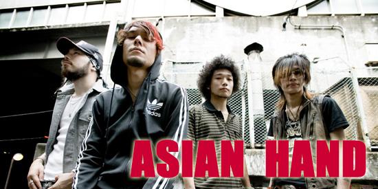 ASIAN HAND