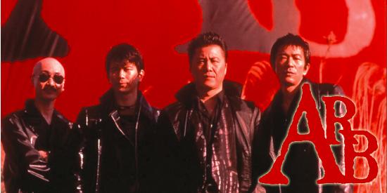 ARB (バンド)の画像 p1_8