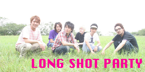 LONG SHOT PARTY