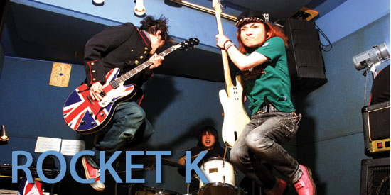 ROCKET K
