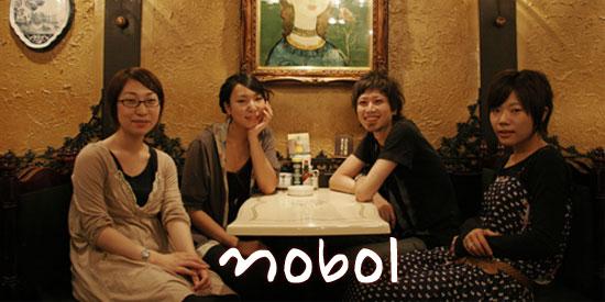 nobol