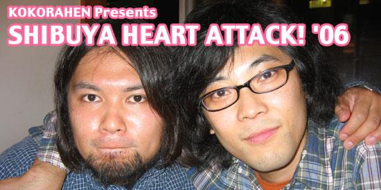 SHIBUYA HEART ATTACK! '06