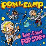 Lop-Eared POP STAR☆