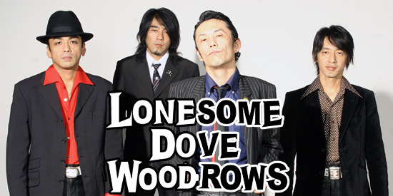 Lonesome Dove woodrows