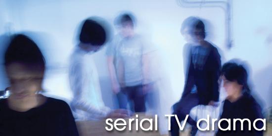 serial TV drama