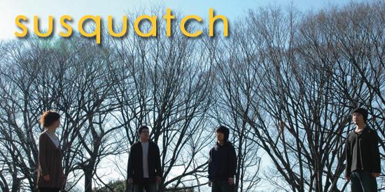 susquatch