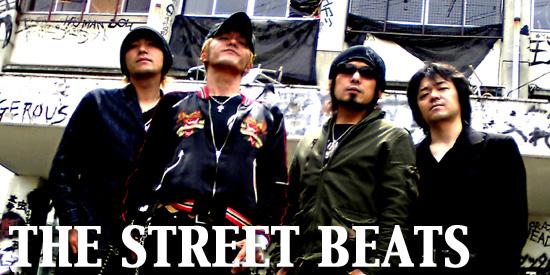 THE STREET BEATS