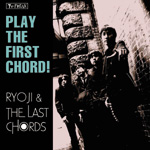 PLAY THE FIRST CHORD!