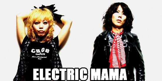 ELECTRIC MAMA