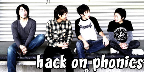 hack on phonics