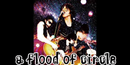 a flood of circle