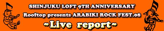 Rooftop Special Report!!