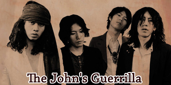 The John's Guerrilla