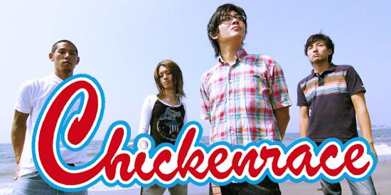 chickenrace