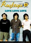 Rooftop9月号 -LOVE LOVE LOVE-