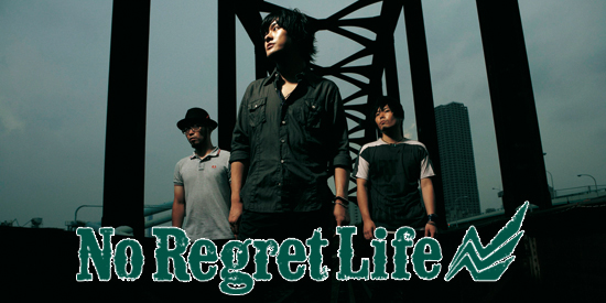No Regret life