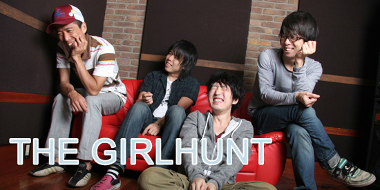 THE GIRLHUNT