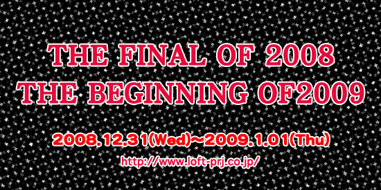 THE FINAL OF 2008,THE BEGINNING OF2009