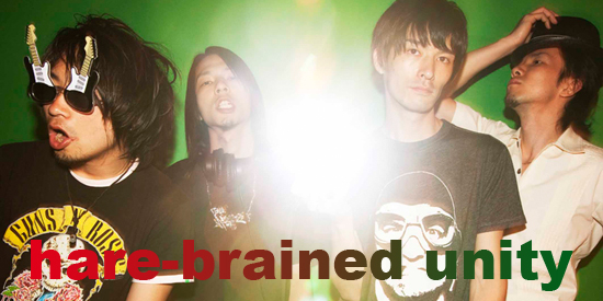 hare-brained unity