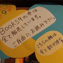 image_books_04