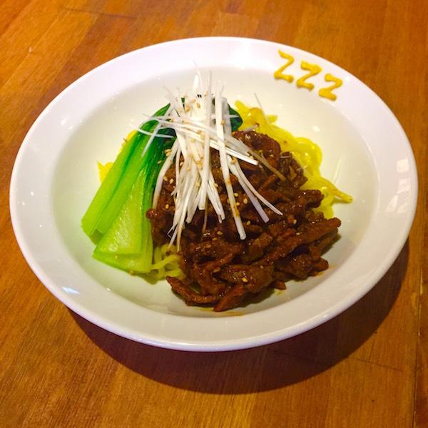 zzz〜麺