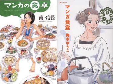 lofta1102hiru_manga