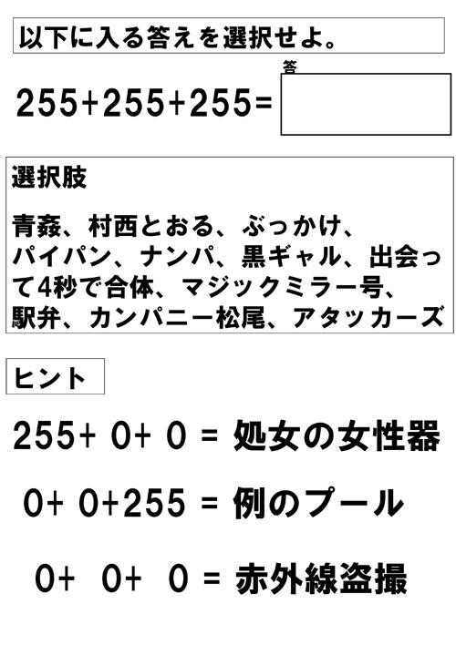 lofta131116_sample