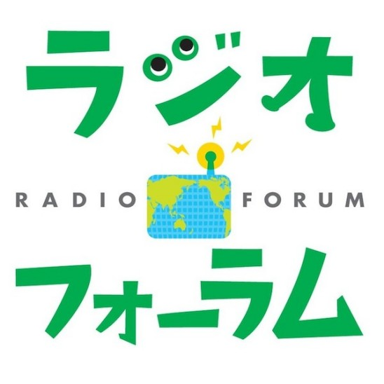 west0724_radioforum
