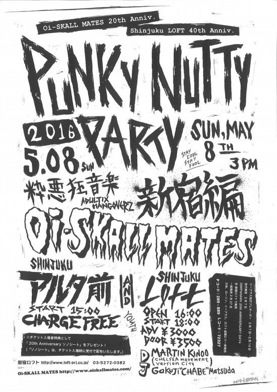 Shinjuku Loft 40th Anniversary