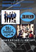 20160614_flyer_2