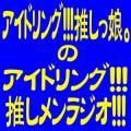 naked0606_daimaoh1