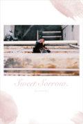 SweetSorrow-harineko-24p-yoko.indd