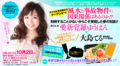 ONEPANY_fusui_banner.