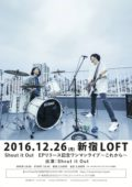 12-26n_shout-it-out