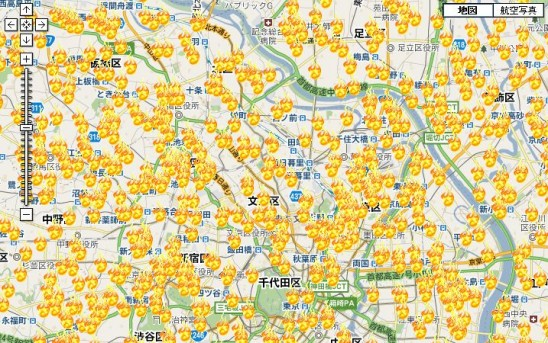 大島てるがやって来る!! 事故物件ナイトvol.14  4月25日@新宿 #大島てる #事故物件 @ 新宿ロフトプラスワン | 新宿区 | 東京都 | 日本