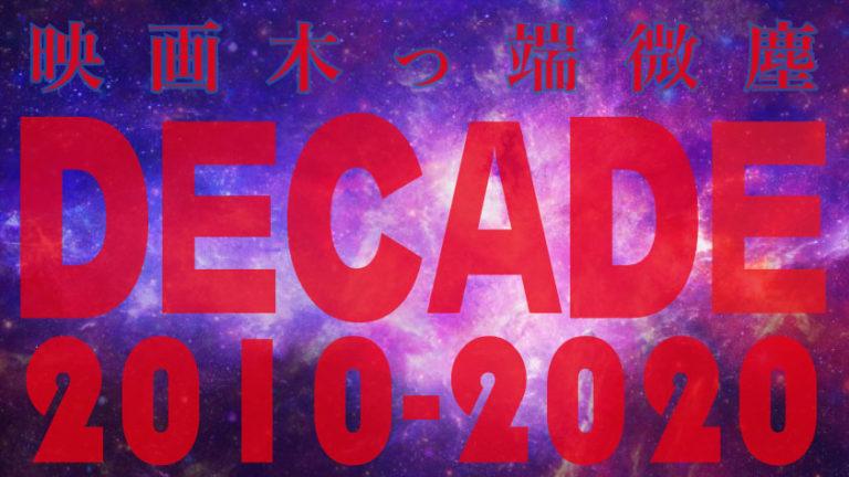 12月 - 2020 - LOFT PROJECT SCHEDULE